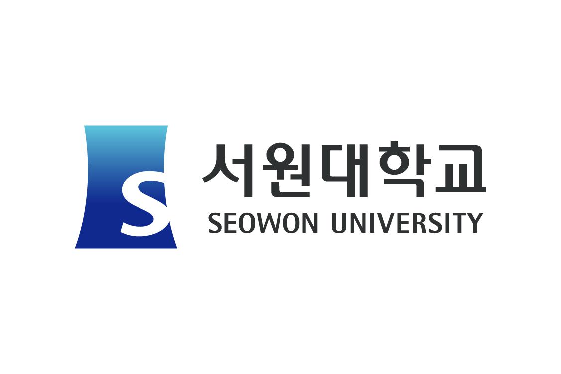 서원대학교